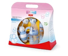 NUK 新生兒入門套裝(藍色) - Then we can only recommend the NUK Baby Blue Starter Set.
