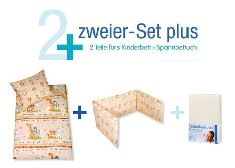 Zöllner bed set - Two Set Plus African Dreams Natur 2014 - 大图像