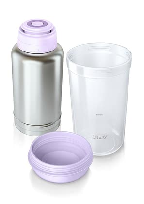 AVENT Thermal bottle warmer for on the road - Anywhere and anytime you can warm up the meal for your little sunshine with the Avent Thermo bottle warmer.