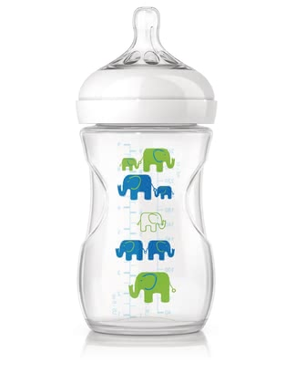 AVENT Naturnah bottle Elephant boys - AVENT Naturnah bottle Elephant boys – According to the nature's example – Now available for your little one with a cute elephant.