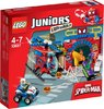 LEGO Juniors Spiderman hiding place 2016 - large image 1
