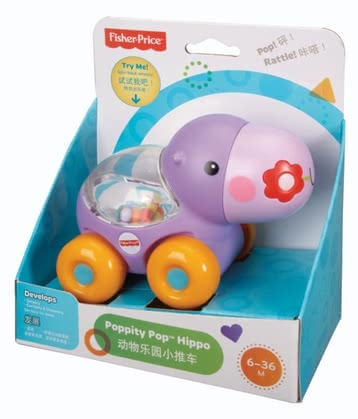 Fisher-Price Poppity Pop racing fun animals 2016 - large image