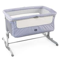 chicco Co-Sleeper Next2Me Dream -  * ✓ height-adjustable in 11 levels ✓ rocking mode ✓ comfort mattress ✓ side panel with one-hand locking mechanism ✓ 4 wheels ✓ transport bag
